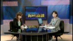 分析台湾大选民调与策略 (2)
