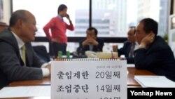 개성공단 출입제한 20일째, 조업중단 14일째인 22일 오후 서울 사무실에서 대책회의 중인 개성공단 기업협회 임원들.