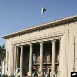 پنجاب اسمبلی، لاہور