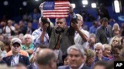 Національний з'їзд Республіканської партії проходить у Клівленді