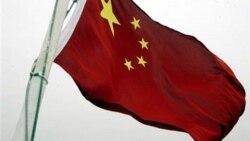 باب جدید ارتباطات چین با آمریکا
