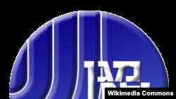 Logo của Cơ quan tình báo nội địa Israel Shin Bet.