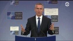 Брюссель в ожидании саммита НАТО