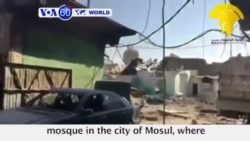 VOA60 World - Iraqi Military Recaptures Landmark Mosul Mosque