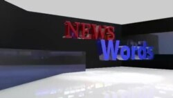 News Words: Sporadic