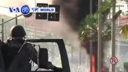 VOA國際60秒(粵語): 2013年6月28日