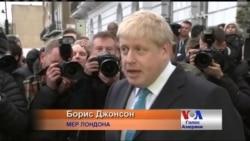 BREXIT: Британці вагаються, чи потрібен їм ЄС. Відео