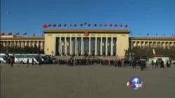 中国人大开幕在即 北京加强安保措施