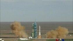 中国航天与国际合作前景