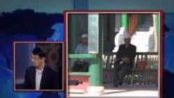 世界媒体看中国:暴力与掩盖