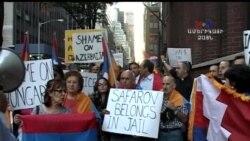 Ցույցեր Նյու Յորքում Սաֆարովի ազատ արձակման դեմ