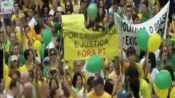 數十萬巴西民眾反腐示威要求總統下台