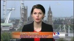 Після виборів Британія зніме санкції з Росії? - дізнайтесь більше. Відео