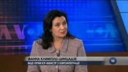 """Іванна Климпуш-Цинцадзе: """"Ми продовжуємо працювати над поглибленням нашого діалогу зі США"""""""