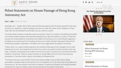 美國眾議院通過《香港自治法案》 制裁中國