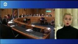 Республиканцы Сената собираются отправить повестку Хантеру Байдену