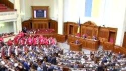 Ուկրաինան` Ռուսաստանի ու Եվրոպական Միության արանքում