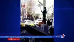 ادامه چالش حجاب اجباری در ایران؛ یک روحانی اصولگرا خواستار لغو حجاب اجباری گردشگران خارجی شد