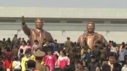 朝鲜庆祝金日成诞辰