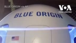 Джефф Безос та три інші члени команди готуються до запуску корабля New Shepard компанії Blue Origin. Відео