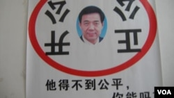 奧運勞教老人王秀英提出公開審薄口號 (圖片來源:權利運動網)