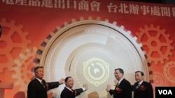 中國機電商會台北辦事處成立記者會 (美國之音張永泰拍攝)