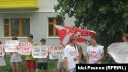Активисты провластной молодежной организации проводят акцию против Свидетелей Иеговы в Белгороде