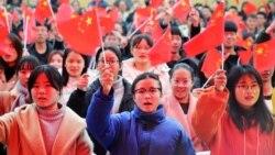"""时事大家谈: """"学习强国""""APP:中共思想控制迈入高科技时代?"""