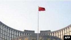 Tregu kinez i shtëpive dhe çmimet