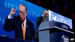 美国参议员查克·舒默在美国以色列公共事务委员会的年度政策会议上发言(2017年3月28日)