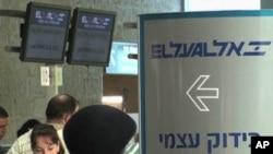 Scene at Tel Aviv's Ben Gurion airport