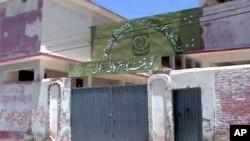 کوئٹہ میں تیسرا ہائی اسکول بند