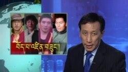 Kunleng News Oct 23 , 2013