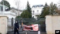 Посольство России в Праге. Архивное фото