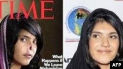 Afgan Kadının Fotoğrafına Ödül
