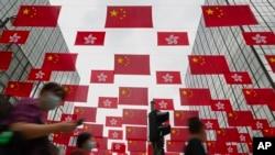 香港商业区街道上悬挂的中国和香港旗帜。(2021年6月27日)