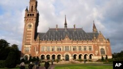 نمایی از ساختمان دادگاه بین المللی دادگستری