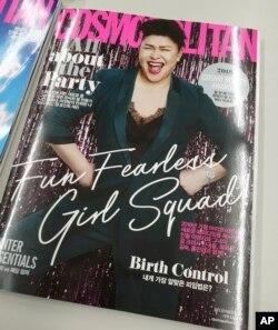 Majalah Cosmopolitan Korea dengan foto komedian populer Lee Young-ja pada sampul majalah, di Seoul, Korea Selatan, 23 Januari 2019.