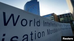 Birleşmiş Milletler Dünya Fikri Mülkiyet Örgütü'nün (WIPO) Cenevre'deki merkezi