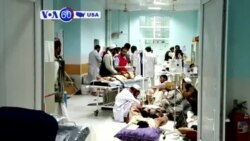 VOA60 America - US General: Afghans Called for Airstrike at Hospital - October 5, 2015