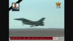 AIRSTRIKES ISLAMIC STATE VIDEO
