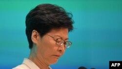 კერი ლამი