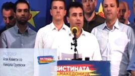 Zaev: Përgjime të zyrtarëve të BDI