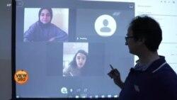 امریکہ میں آن لائن تعلیم کا تجربہ مشکلات کا شکار