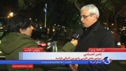 گفت و گو صدای آمریکا با ناصر اعتمادی، سردبیر بخش فارسی رادیو فرانسه