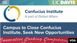 美國加州大學戴維斯分校(UC Davis)發表聲明,宣布從今年8月15日開始,關閉其孔子學院。