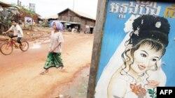 Theo qui định mới, đàn ông nước ngoài muốn cưới vợ Campuchia phải ở độ tuổi dưới 50 và có thu nhập từ 2.500 đôla trở lên.