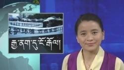 ཀུན་གླེང་གསར་འགྱུར། kunleng news 6 jul 2012