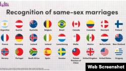 聯合國婦女署 (UN Women)2019年8月3日在其臉書和推特上發文並發圖列出同性婚姻合法的國家與地區 (網絡截圖)