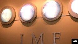 Έκθεση του ΔΝΤ για την Αμερικανική οικονομία